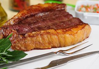 Carne Proteína de Alto Valor!