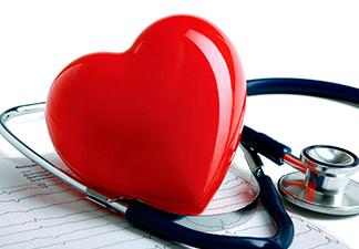 protege o coração