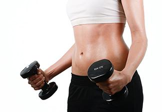 Exercício para ganhar massa magra