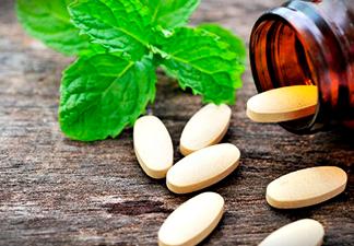 Utilização de Suplementos à Base Dessa Vitamina