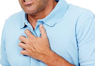 Aceleração de batimentos cardíacos