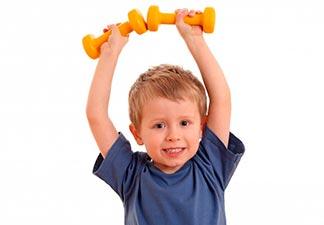 atividades físicas
