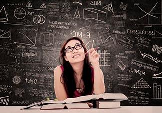 pessoa estudiosa